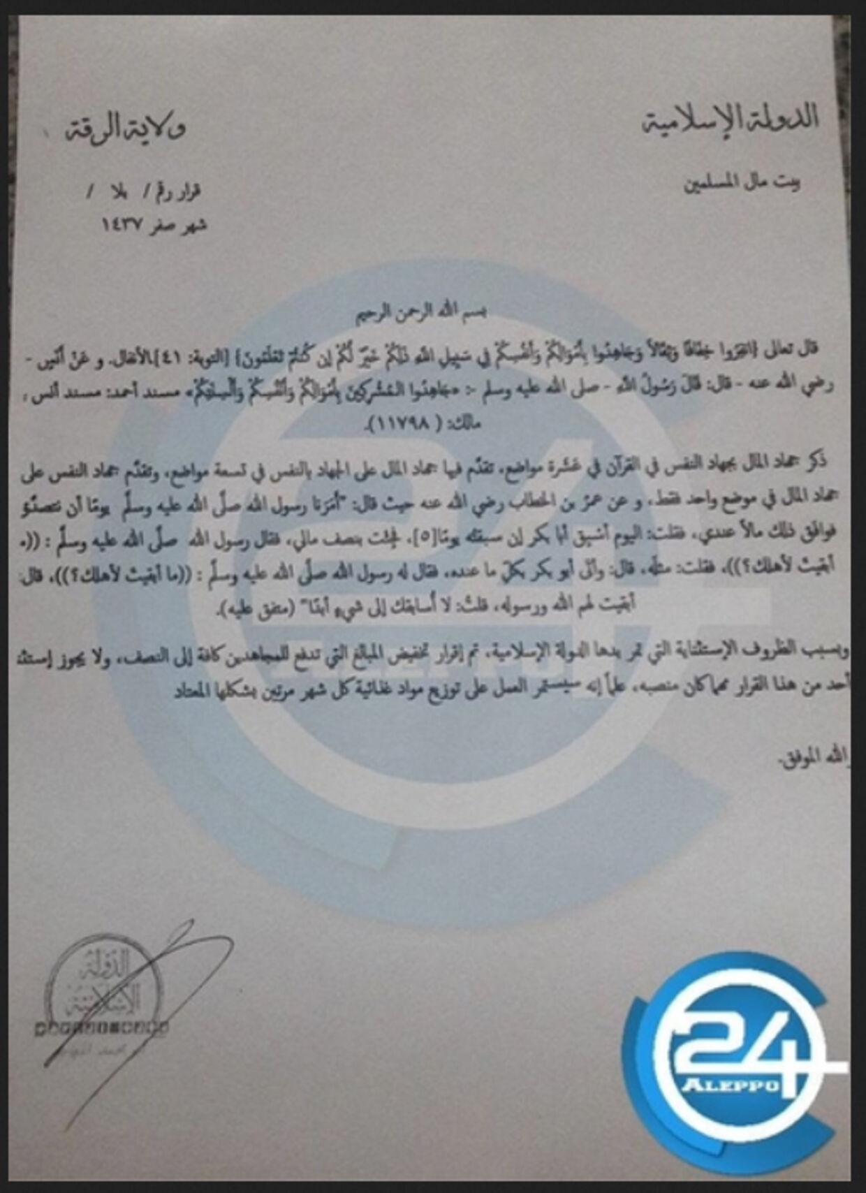 Terrorforsker Aymenn al-Tamimi har offentliggjort IS-dokumentet på sit website.