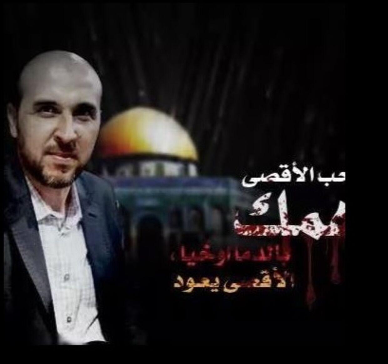Statens tilsyn vil have en forklaring på, hvorfor et bestyrelsesmedlem på Al Quds Skole havde et billede af terroristen Ibrahim al-Akari som profilbillede på Facebook.