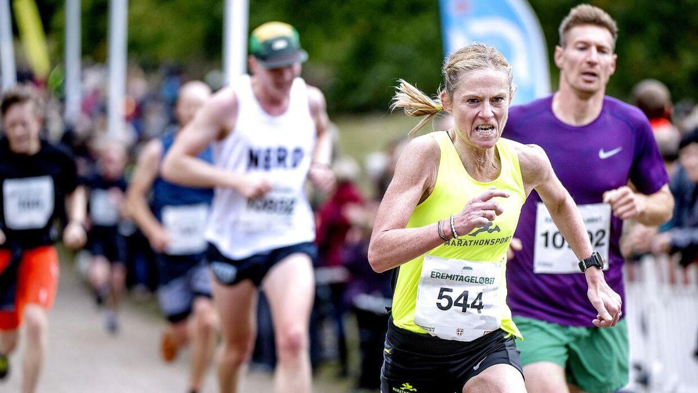 Søndag d. 8. oktober 2017 blev Eremitageløbet løbet i Dyrehaven nord for København afviklet for 49. gang. Det 13, 3 kilometer lange Eremitageløb er verdens ældste motionsløb. Vinder af løbet blev Abdi Ulad i tiden 00.40.04. Hurtigste kvinde blev Sylvia Kiberenge i tiden 00.44.32.