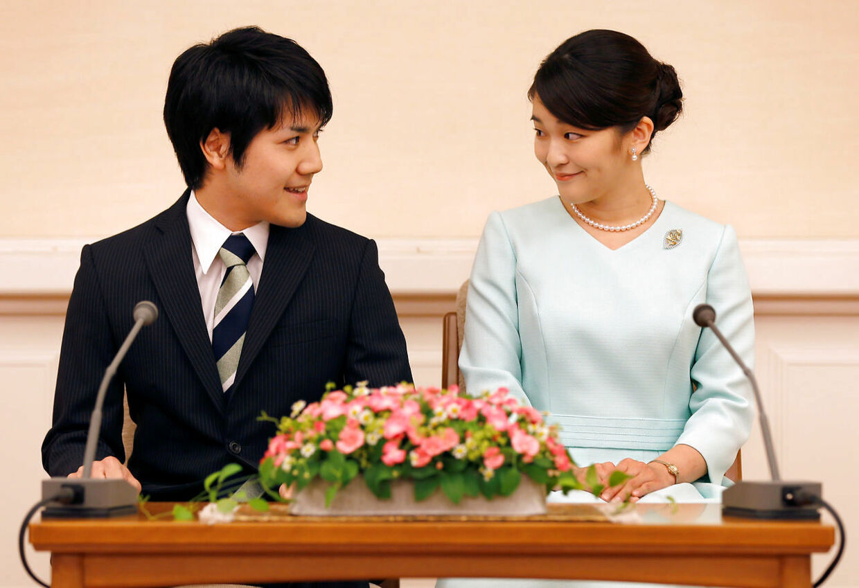 Prinsesse Mako og hendes forlovede Kei Komuro, som hun har mødt på universitetet.