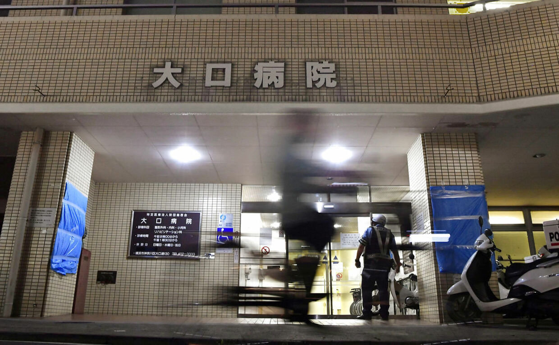 Her ses Oguchi-hospitalet i Yokohama, Japan.