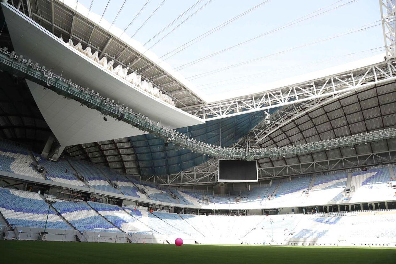 Stadionet har kostet 575 millioner dollars, hvilket svarer til 3,8 milliarder kroner.