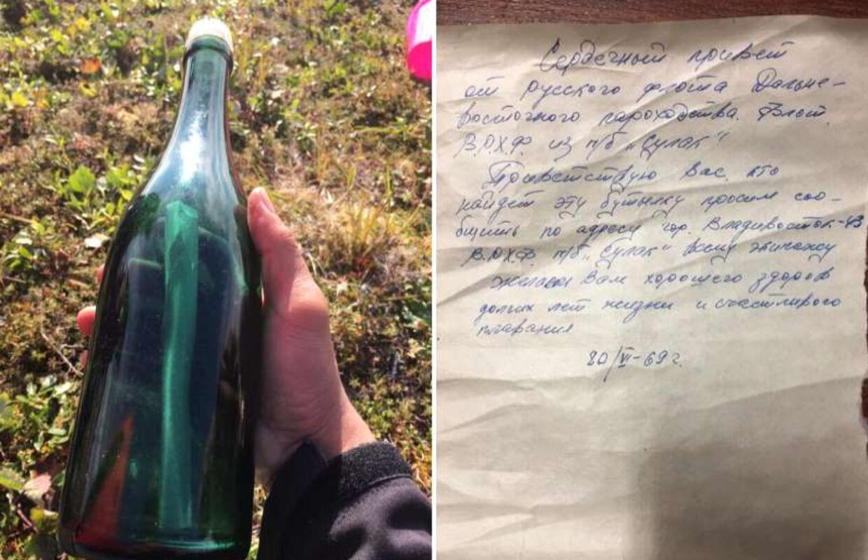 Til venstre ses flasken, til højre brevet, som var inden i flasken.