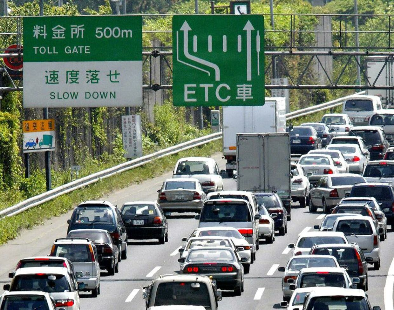 Trafikken i Tokyo er hektisk.