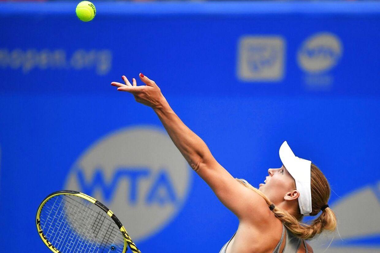 Caroline Wozniacki møder i anden runde ved China Open amerikaneren Christina McHale.