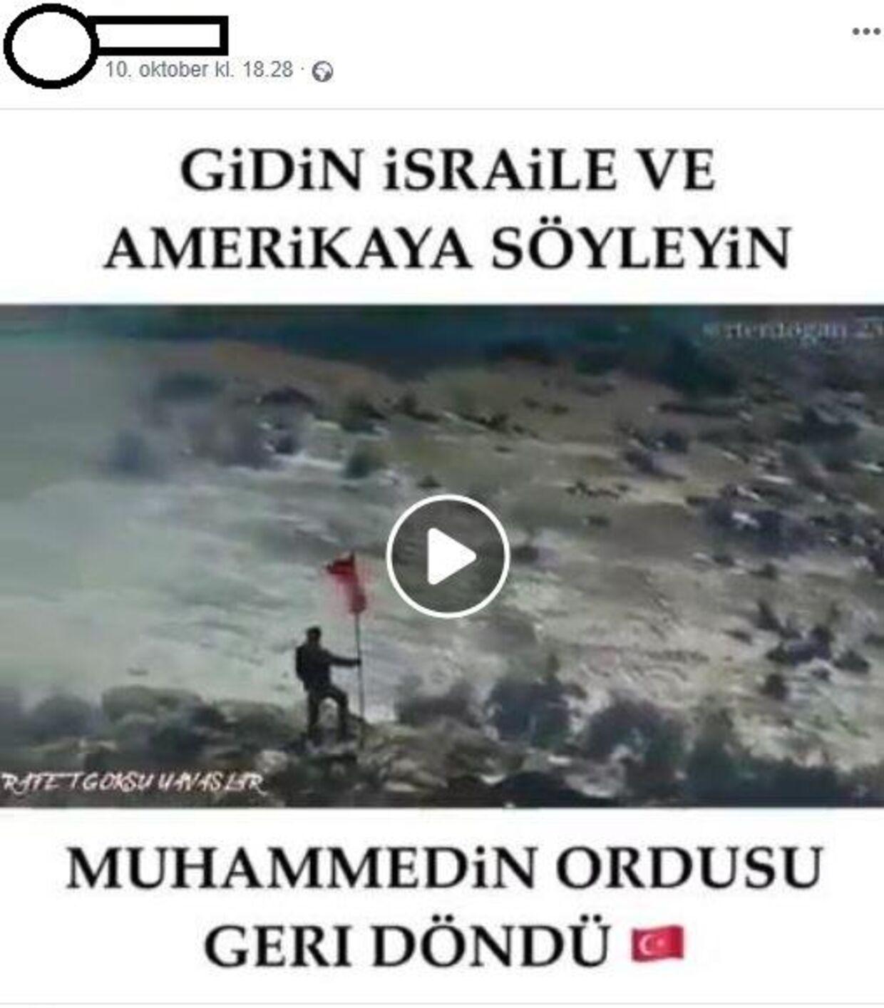Tekst oversat til: 'Tag til Israel og USA og fortæl dem, at Muhammeds hær er tilbage'