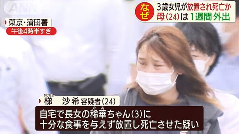 Den 24-årige Saki Kakehashi lod sin treårige datter dø af sult, mens hun selv rejste 900 km væk for at se sin elskede.