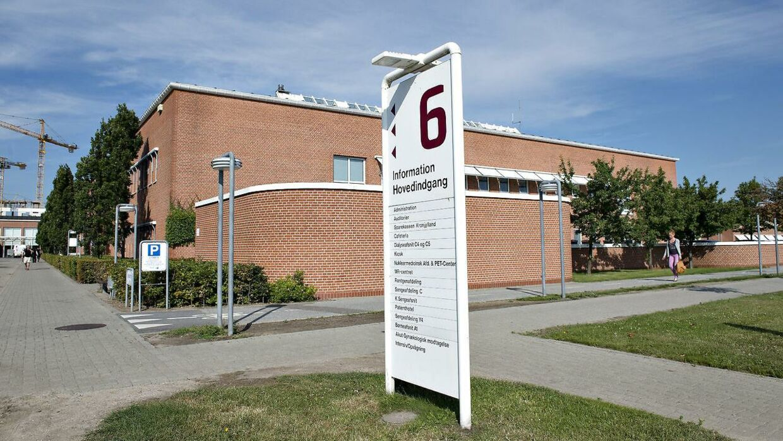 Skejby Sygehus, Aarhus Universitetshospital