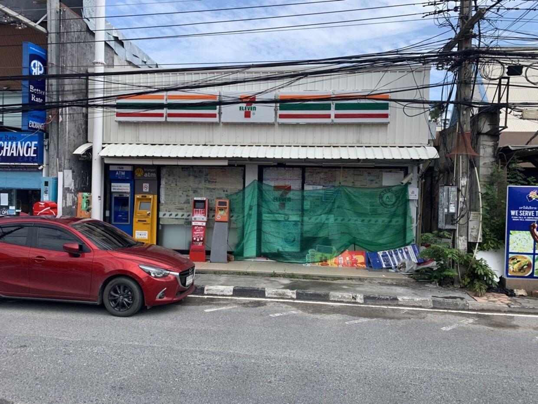 7-Eleven er lukket.