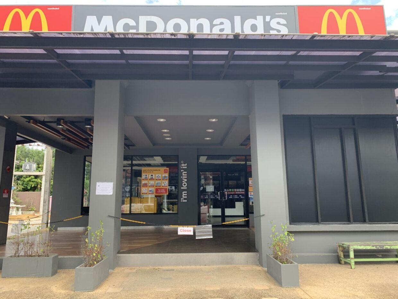 McDonald's er lukket.