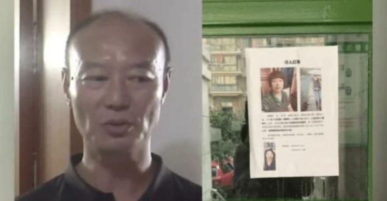 Xu Guoli og en efterlysning, som han har hængt op af sin kone.