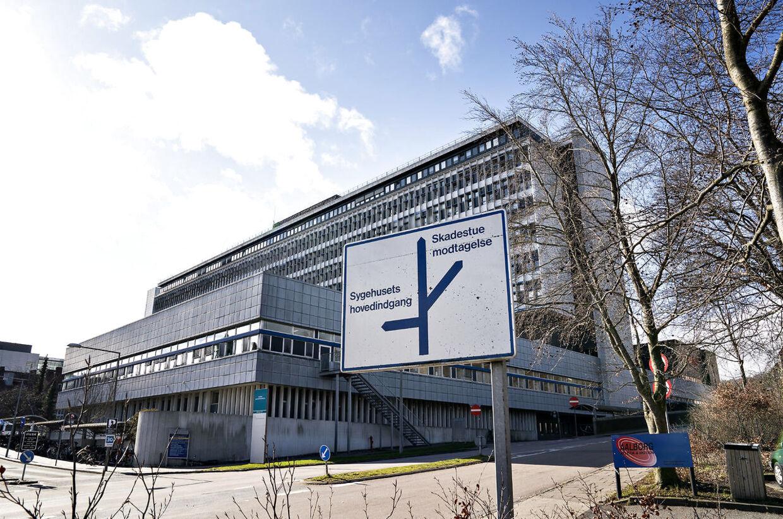 (ARKIV) Fond har afvist Region Nordjyllands fondsansøgning til en helikopterlandeplads på det nye super sygehus. Det nuværende Aalborg Universitetshospital syd har en sådan.
