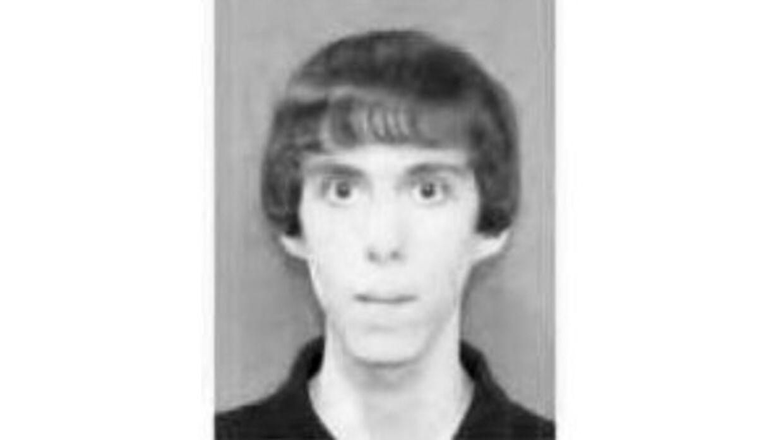 Adam Lanza er identificeret som manden, der stod bag fredagens uhyggelige massemord.