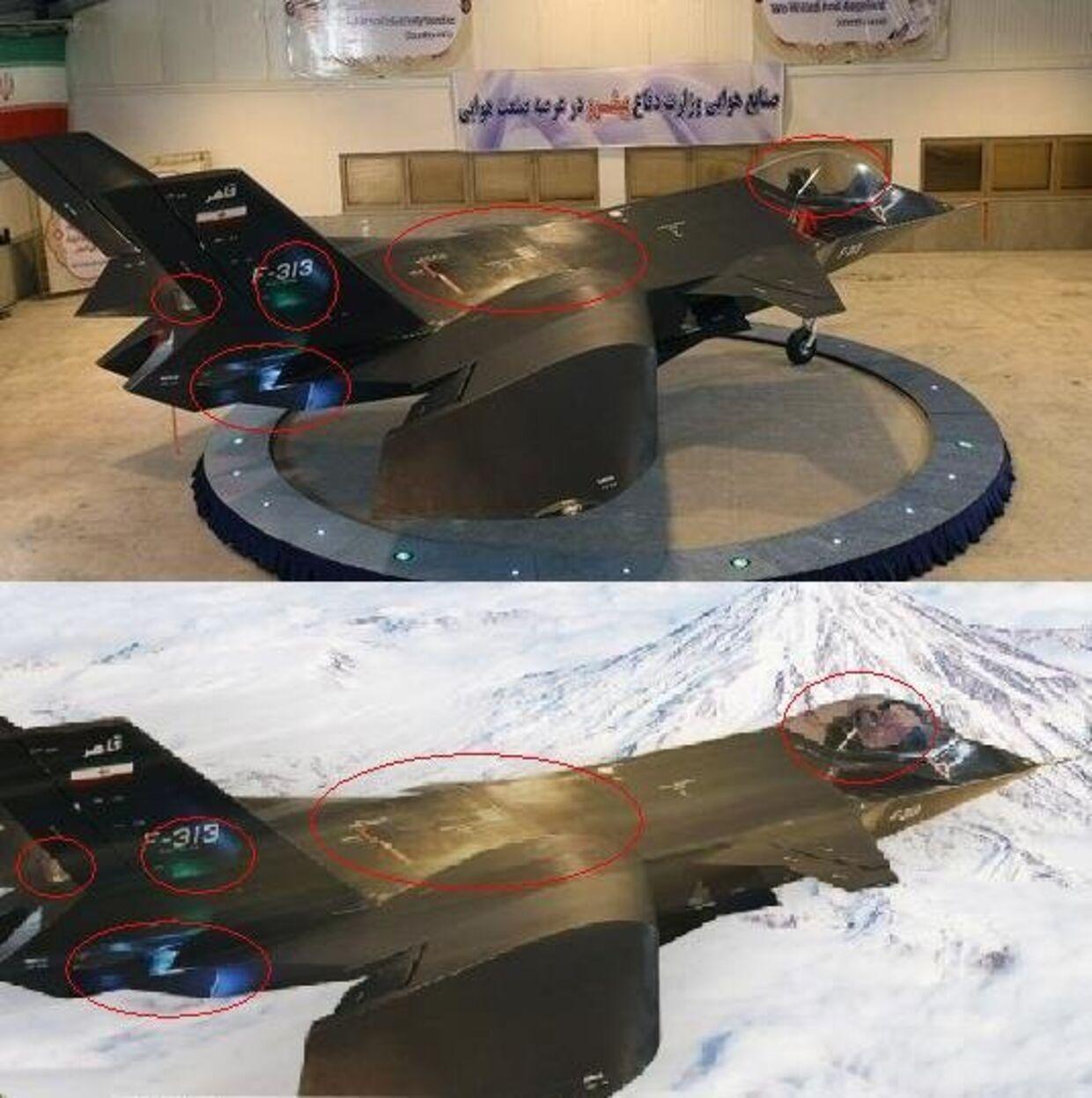 Iran begår pinlig Photoshop-fejl: Det øverste billede er taget ved præsentationen af den nye iranske jet-jager, mens billedet under angiveligt skulle være flyet på en flyvetur over det smukke iranske landskab. problemet er bare, at det er præcis det samme fly, i præcis den samme vinkel, med præcis de samme grønne og blålys på.