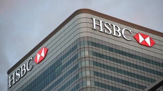 epa05806100 (FILE) - The HSBC bank headquarters in London, Britain, 18 January 2017(Reissued 21 February 2017). HSBC posted on 21 February 2017 a pre-tax profit of 7.112 billion US dollars for the year 2016, down by 62 percent from the previous year. EPA/FACUNDO ARRIZABALAGA