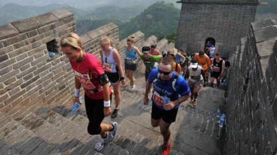 20. maj 2017 løbes The Great Wall Marathon på den kinesiske mur. Det dansk arrangerede løb får deltagelse af 2.500 løbere fra hele verden.