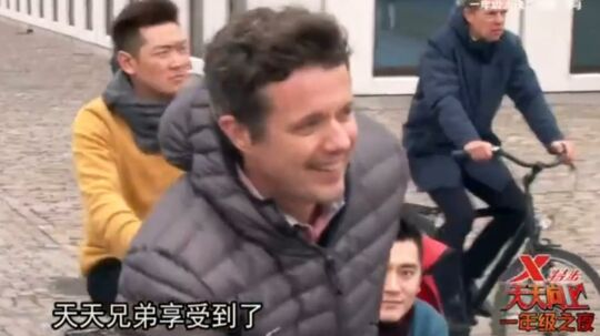Screendump fra det kinesiske tv-program, som blandt andet tog en cykeltur med Kronprins Frederik i København.
