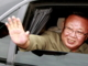 FILE RUSSIA NORTH KOREA KIM JONG IL OBIT