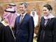 Kronprinsparret i Saudi Arabien